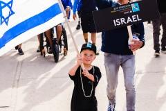 Team Israel. PHOTO: ISA / Chris Grant