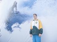 Free Surf Day 2. Credit: ISA/ Gonzalo Muñoz