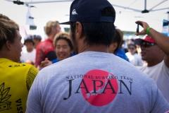 Team Japan. PHOTO: ISA / Sean Evans