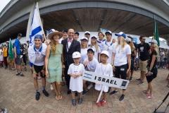 Team Israel. PHOTO: ISA / Evans