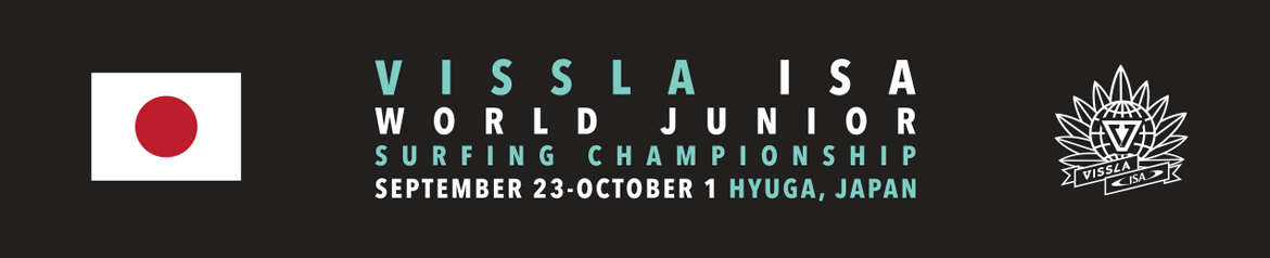 2017 VISSLA ISA World Junior Surfing Championship