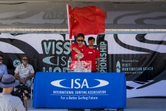 Team China. PHOTO: ISA / Ben Reed