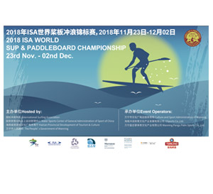 2018 ISA WSUPPC poster