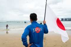 JPN - Lifestyle. PHOTO: ISA / Sean Evans
