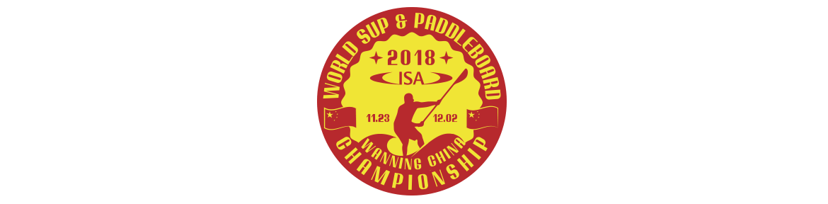 2018 ISA World SUP & Paddleboard Championship