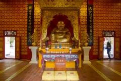 Dongshan Buddha. PHOTO: ISA / Tim Hain