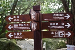 Dongshan Sign Post. PHOTO: ISA / Tim Hain