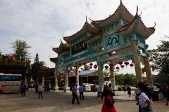 Dongshan Temple. PHOTO: ISA / Tim Hain