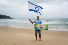 Team Israel. PHOTO: ISA / Sean Evans