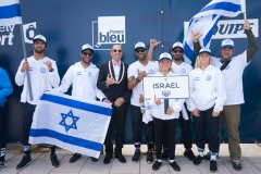Team Israel. PHOTO: ISA / Evans