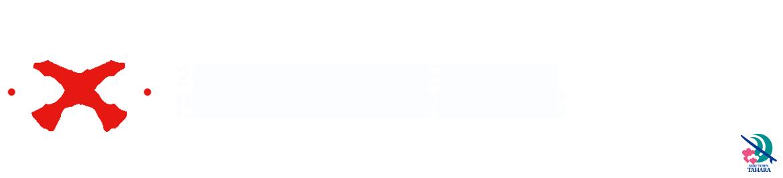 2018 UR ISA World Surfing Games