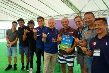 Mayor of Makinohara Visits the UR ISA World Surfing Games