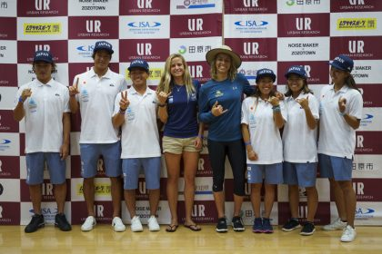 42 Nations Set to Kick off 2018 UR ISA World Surfing Games